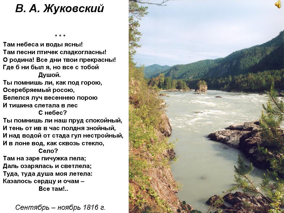 Mлгаспаров русские стихи 1890х1925го годов в